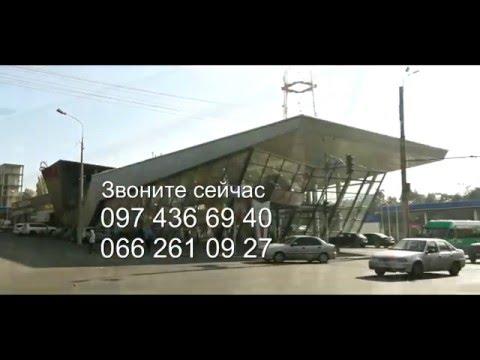 Сдам в аренду помещение пр. Кирова