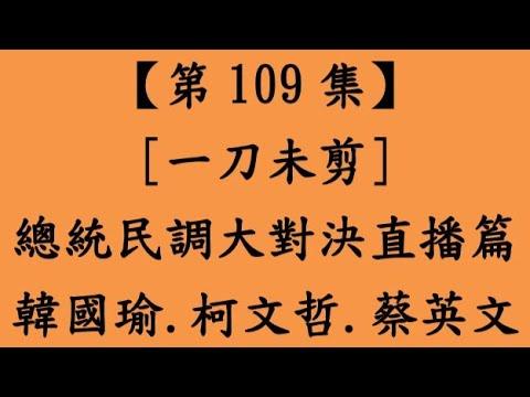 109 []  ..