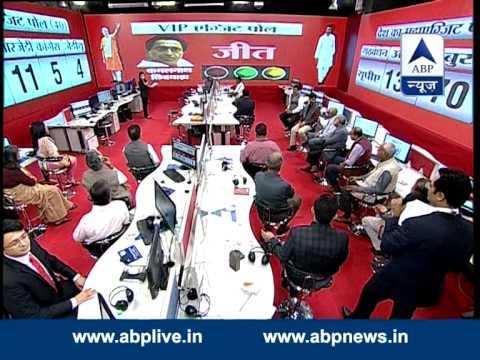 VIP Exit Poll: Kamal Nath winning Chindwara