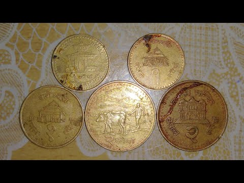 1 & 2 Nepalese Rupee coins from Nepal Currency