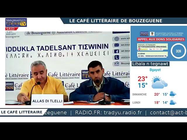 Le Café littéraire : Timlilit akked/Rencontre avec  Allas Di Tlelli