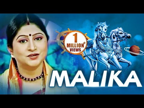 ମାଳିକା MALIKA || Namita Agrawal ||