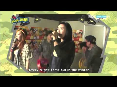EXID Funny Clip #30- A Song For S. Tiger