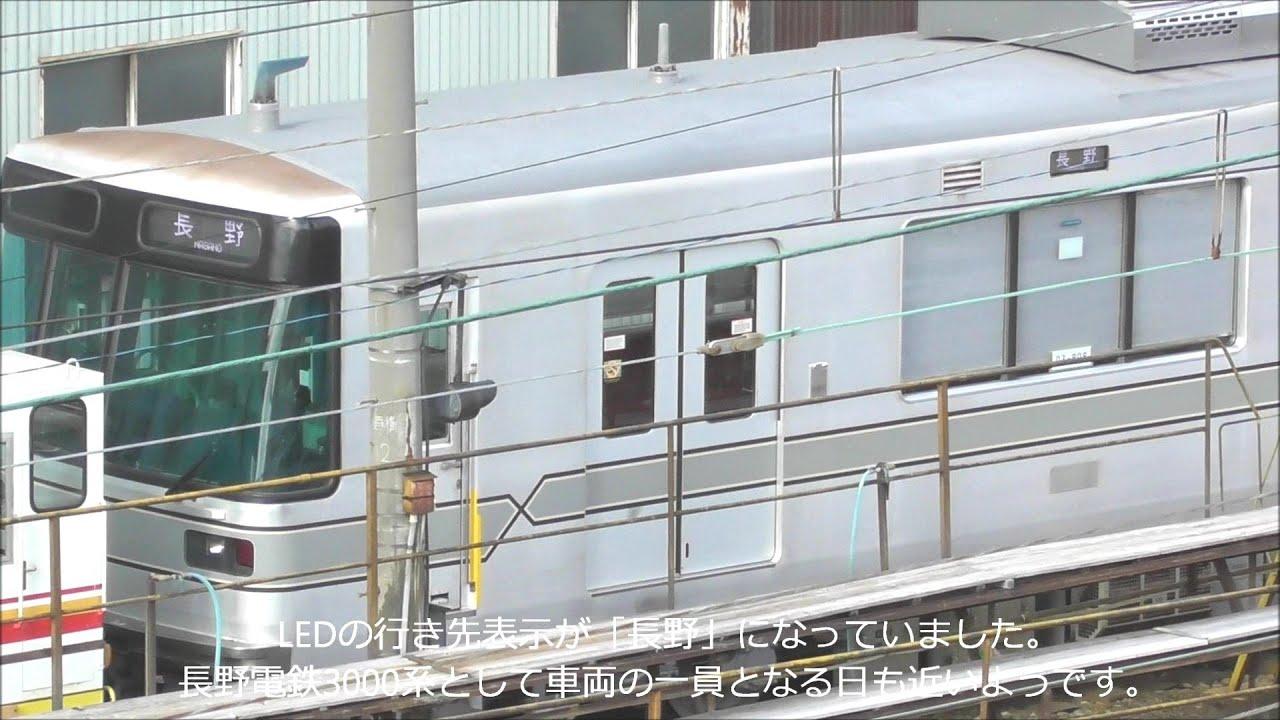 系 長野 電鉄 03