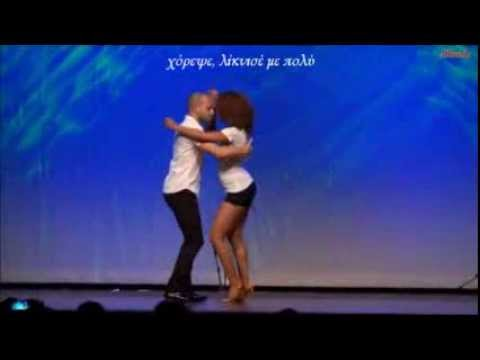 Michael Buble   Sway 2004 Lyrics Greek