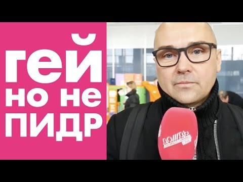 Сенсационный каминг-аут от кандидата в президенты Александра Донского