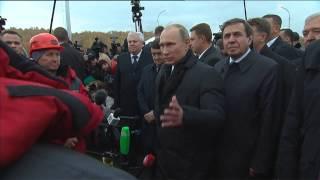 В Новосибирске открыт новый мост через реку Обь  Владимир Путин