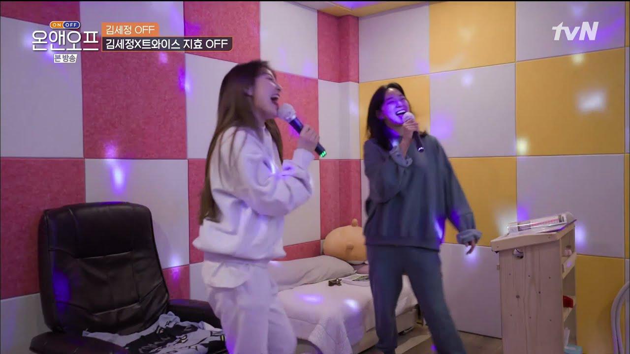 저세상 하이텐션 댄나 (ft. 세정) High Tension DTNA (ft. Sejeong)