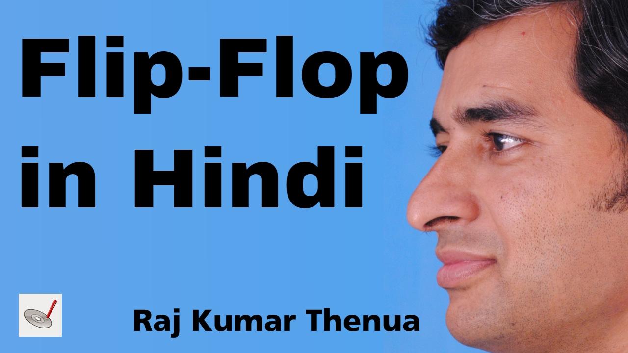 flip flop s hindi blå video