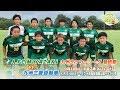 九州サッカーリーグ最終節 J.FC MIYAZAKI VS 九州三菱自動車
