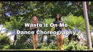 Steve Aoki - Waste It On Me ft. BTS (dance choreography)