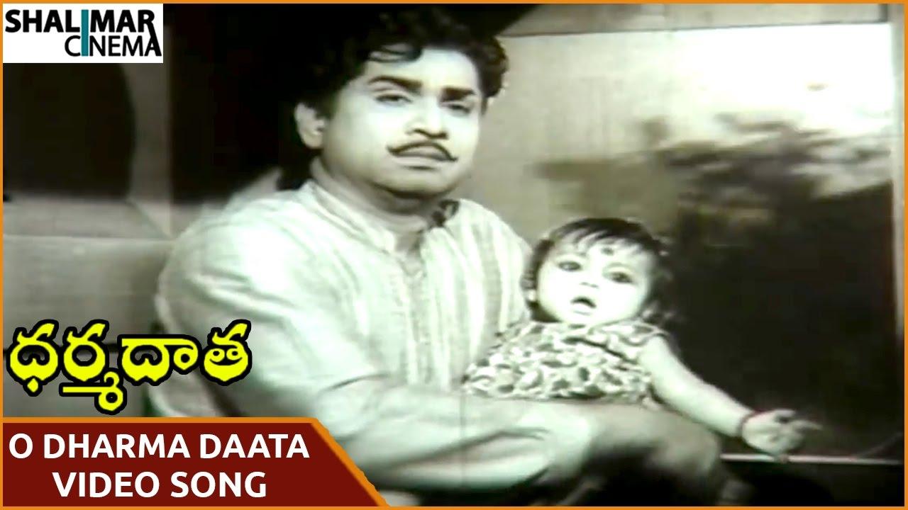 Daata Tere Kai Naam - III - Daata Movie Mp3 Songs Download for free