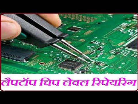 LAPTOP REPAIRING   HP G4 MOTHER BOARD COMPONENT TUTORIAL  NO DISPLAY/I O IC  3-5 V0LT IC  28 VOLT IC