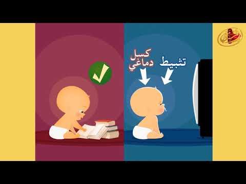 Вред и польза телевидения для детей! Валид Фатихи.