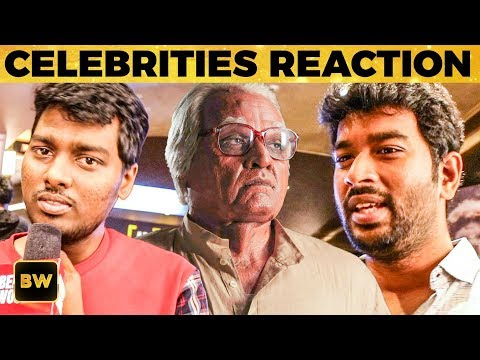 'Vijay Sethupathi Bro Semma' - Seethakaathi Review by Celebrities | DC