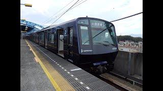 相鉄8000系8709F(ネイビーブルー更新車) 各停横浜行き ゆめが丘駅発車!
