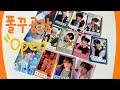 ENG칩거생활엔 역시 폴꾸 공장 출근이지|방탄 폴라로이드 꾸미기feat. Map of the soul 7| decorate BTS polaroid feat. MOTS7