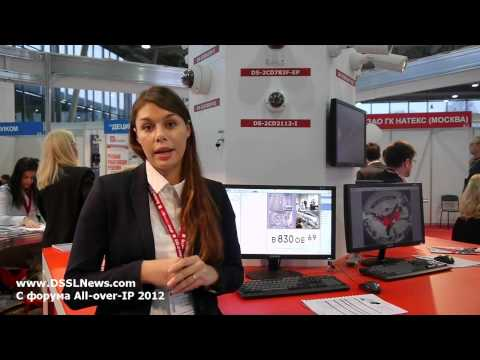 видео: Компания hikvision. all-over-ip 2012