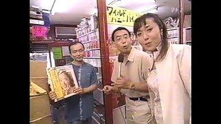 浅野ゆう子が訪ねるモトコーの人びと_2000年7月の元町高架下商店街(神戸市) 浅野ゆう子 検索動画 23