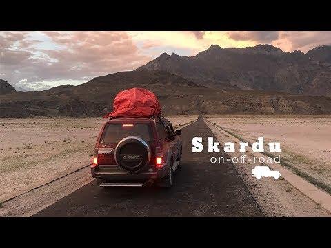 Skardu On-Off Road