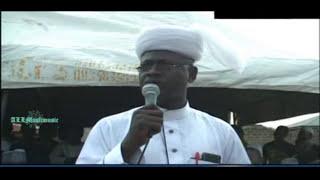 Sheikh Uthman Sannu Sheu - Anu Lotan