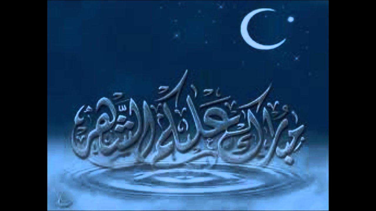 Photo of شرح وظائف رمضان – الشيخ بن باز رحمه الله –  الدرس الاول – وظائف