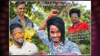 Gambar cover Dostulu_Dostule( friendship Day)2018 spl mix (HD 3mar song )by dj kalyan kumar xo