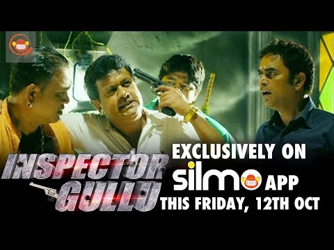 Inspector Gullu Full Movie | Exclusive On Silmo App From 12th, October 2018
