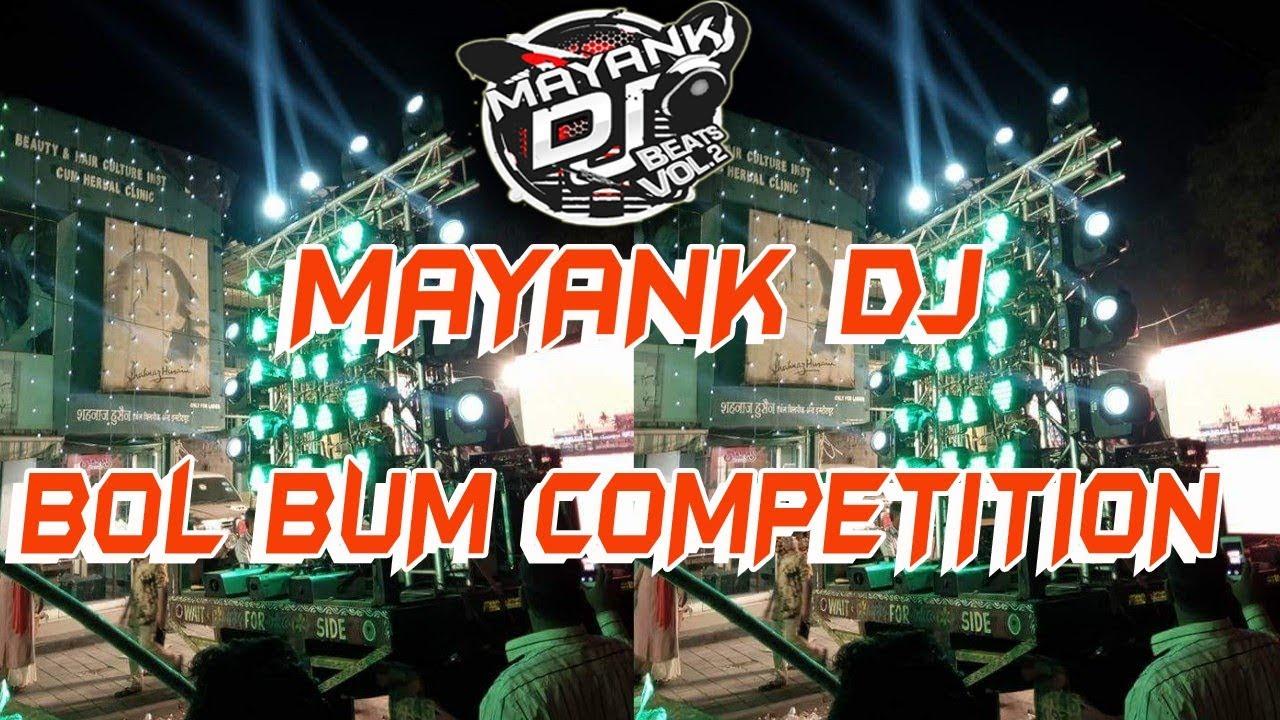 2018 Bolbum Competition Hard Vibration Full Dance & Full BolBum Nara Mix Dj  Mix By Mayank Dj