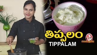 Tippalam Baby Food in Telugu  BEST Baby Food for 6 Months old  Kitchen Masters
