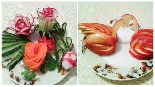 Карвинг из Огурца.Лебедь из Яблока.Роза из Моркови и Редиса.Цветок и Гриб из Редиса