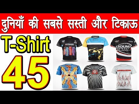 T-shirt wholesale market in delhi | T-shirt manufacturer | cheap price T-shirt | T-shirt factory