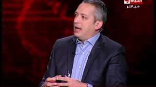 """الحياة اليوم - طارق عبد العزيز """" مصر تواجه 150 قضية تحكيم دولي اجمالي التعويضات بها 34 مليار جنية"""""""