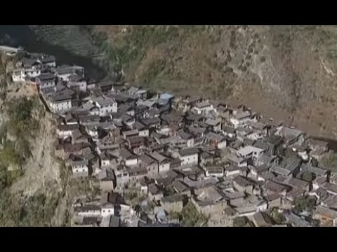 The Chinese village on a rock | CCTV English