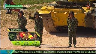 Trực tiếp: Việt Nam đua xe tăng T-72B3 tại Nga