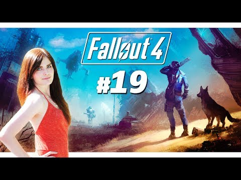Fallout 4 (Part 19) Explosive Minigun Madness (blindplay, fi