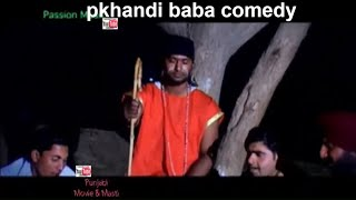 Pakhandi Baba | Punjabi Funny Videos, 2015,Comedy With Manjit Tony,With Pakhadi Sadhu