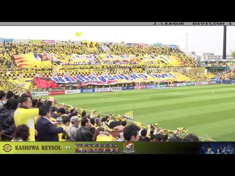 Kashiwa Reysol vs Yokohama marinos/ FANS /
