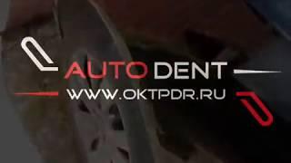 -Обучение-Удаление вмятин - Paintless Dent Repair