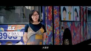 Publication Date: 2020-06-26 | Video Title: 保良局雨川小學 - (主題:坐)