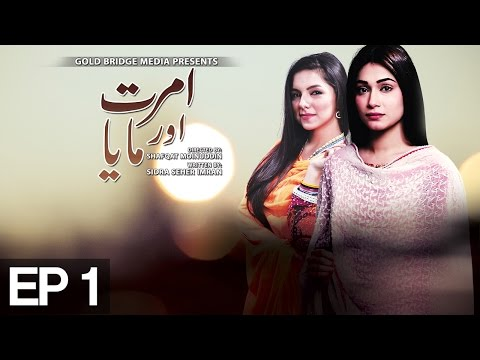 Amrit Aur Maya - Episode 1 | Express Entertainment