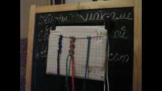 Основные узлы в макраме. Цепочка