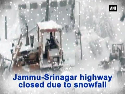 Jammu-Srinagar highway closed due to snowfall - ANI #News