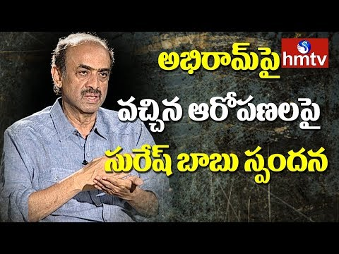 I Don't Want to Share My Personal Problems | Daggubati Suresh Babu Special Interview | hmtv