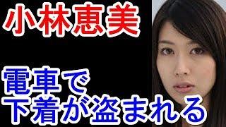 マジでヤバイ!? 岡副麻希アナが不安視されるワケ https://www.youtube.c...