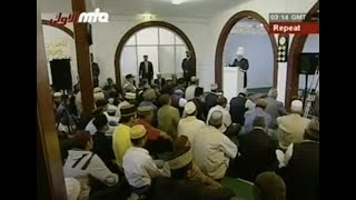 Friday Sermon 24th August 2007 (Urdu)