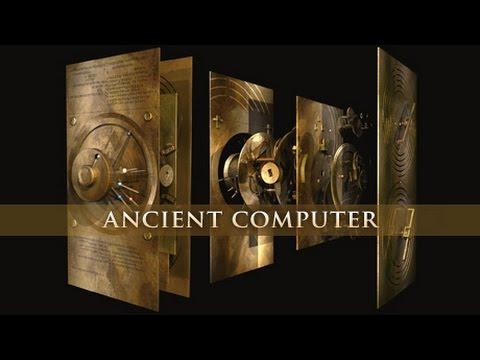 Ancient Computer NOVA HD
