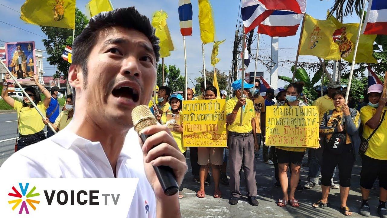 "Talking Thailand - ใส่เสื้อเหลืองแล้วกร่างได้? อ้างตัวเป็นคนดี แต่ไล่ล่า ""ธนาธร"" อย่างเอาเป็นเอาตาย"