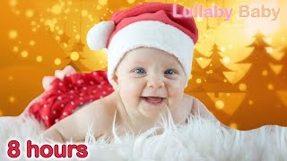 ✰ 8 HOURS ✰ CHRISTMAS LULLABIES ♫ Music Box ♫ Baby Lullaby Songs Go To Sleep
