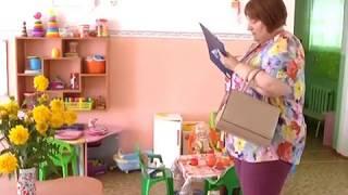 Проверка готовности образовательных учреждений началась в Биробиджане (РИА Биробиджан)